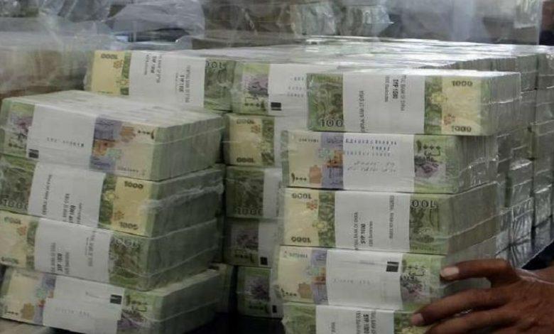 سعر الدولار مقابل الليرة