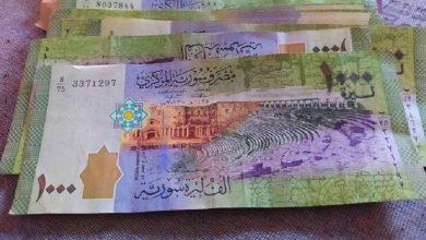 صورة سعر الليرة السورية اليوم مقابل الدولار الأمريكي والعملات الأجنبية | الجمعة 11/9/2020