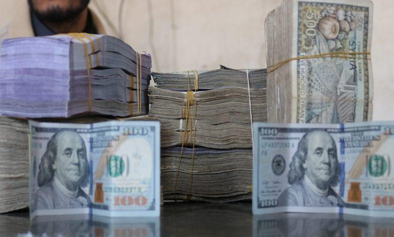 سعر صرف الليرة السورية اليوم