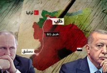 Photo of صحيفة تركية تتحدث عن المناطق التي تسعى روسيا للسيطرة عليها في إدلب..!