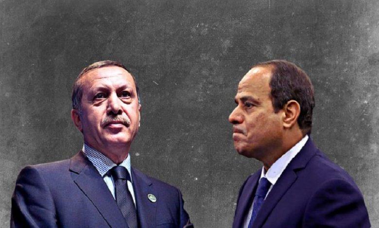 عودة العلاقات بين تركيا ومصر