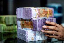 صورة سعر صرف الليرة السورية مقابل العملات الأجنبية اليوم الثلاثاء 13/10/2020