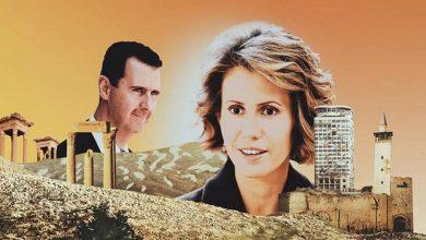 """صورة """"أسماء الأسد رئيسة لسوريا"""".. هل يوجد رغبة لدى الأطراف الدولية بتسليمها السلطة خلفاً لزوجها؟"""