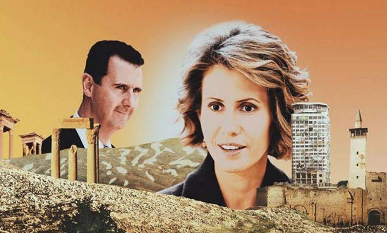 أسماء الأسد رئيسة لسوريا