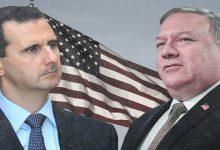 صورة الولايات المتحدة تزيح الستار وتكشف رسمياً عن تفاصيل المفاوضات مع نظام الأسد