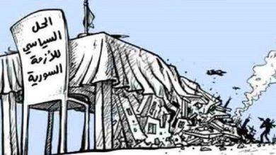 صورة معارض سوري يتحدث عن حل ستفرضه الدول الكبرى نهاية العام الجاري في سوريا
