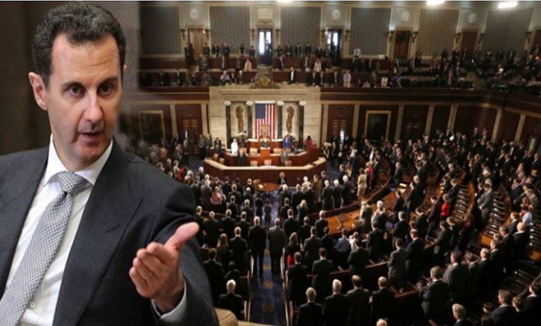 الكونغرس الأمريكي العلاقات مع الأسد