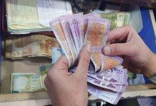 صورة هبوط جديد في سعر صرف الليرة السورية مقابل الدولار اليوم السبت 24/10/2020