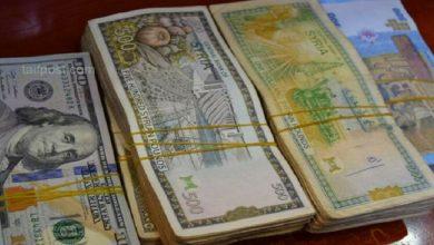 صورة سعر صرف الليرة السورية مقابل الدولار وبقية العملات اليوم الأربعاء 28/10/2020