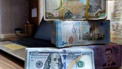 صورة تراجع جزئي تشهده الليرة السورية مقابل الدولار اليوم الاثنين 5/10/2020