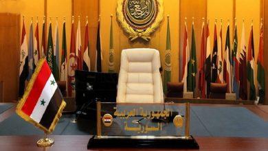 صورة جامعة الدول العربية تحسم الجدل بشأن عودة نظام الأسد إليها.. إليكم التفاصيل..!