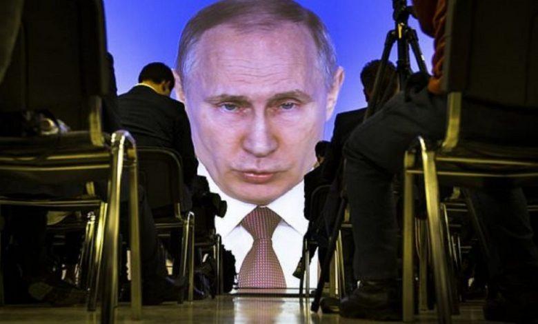 روسيا مناطق جديدة سوريا