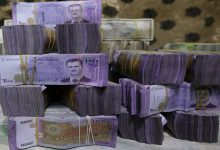 صورة هبوط جديد في سعر الليرة السورية مقابل الدولار اليوم الأحد 18/10/2020