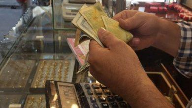 صورة تراجع قياسي جديد لليرة السورية والذهب يحلق عالياً | الأربعاء 21/10/2020