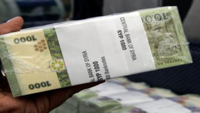 صورة سعر مفاجئ.. الليرة السورية تسجل هبوطاً حاداً مقابل الدولار اليوم الثلاثاء 20/10/2020