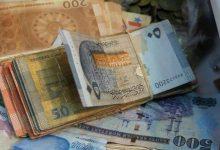 صورة الليرة السورية تسجل رقم قياسي جديد أمام الدولار اليوم الثلاثاء 27/10/2020