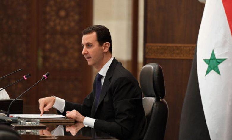 نظام الأسد قرار جديد