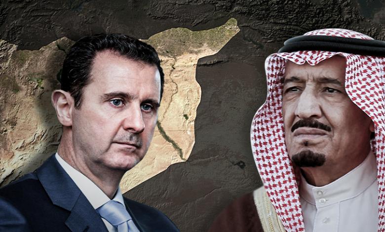 السعودية نظام بشار الأسد