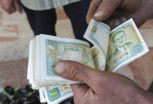 صورة الليرة السورية تسجل تحسناً كبيراً أمام العملات الأجنبية وانخفاض حاد بأسعار الذهب في سوريا