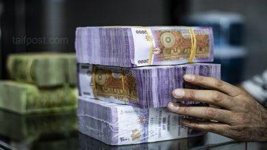 صورة تحسن طفيف في سعر صرف الليرة السورية مقابل العملات الأجنبية وهذه أسعار الذهب في سوريا
