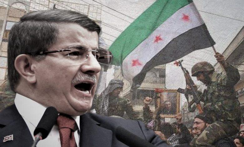 داود أوغلو الملف السوري