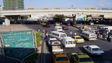 صورة دمشق أسوأ وأرخص مدن العالم للعيش.. إليكم قائمة أفضل وأسوأ المدن للمعيشة عالمياً لعام 2020