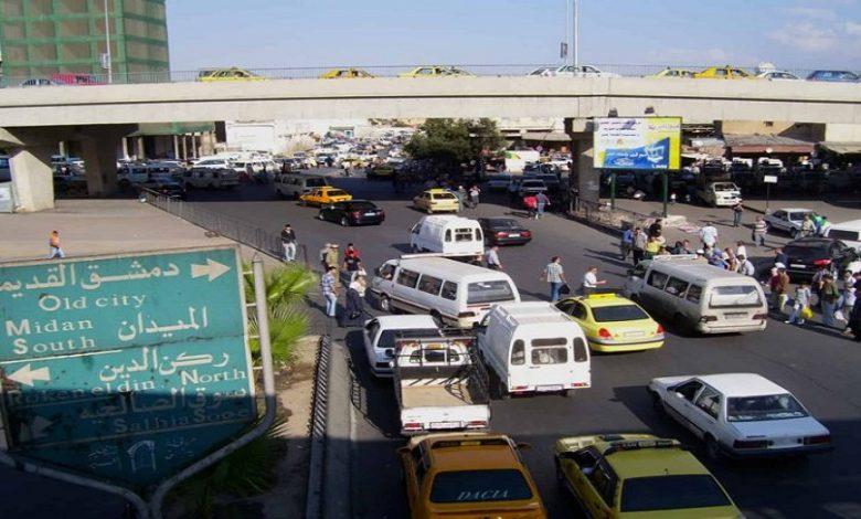 دمشق أسوأ مدن العالم