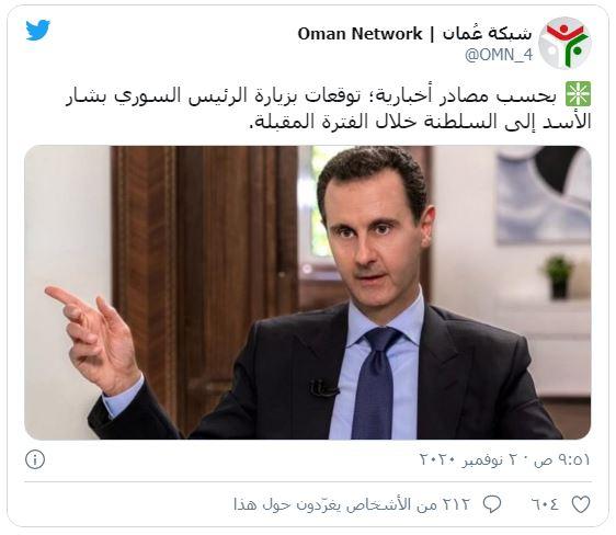 بشار الأسد عمان