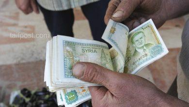 صورة استمرار انخفاض الليرة السورية لتصل إلى أرقام قياسية مقابل الدولار وهذه أسعار الذهب في سوريا