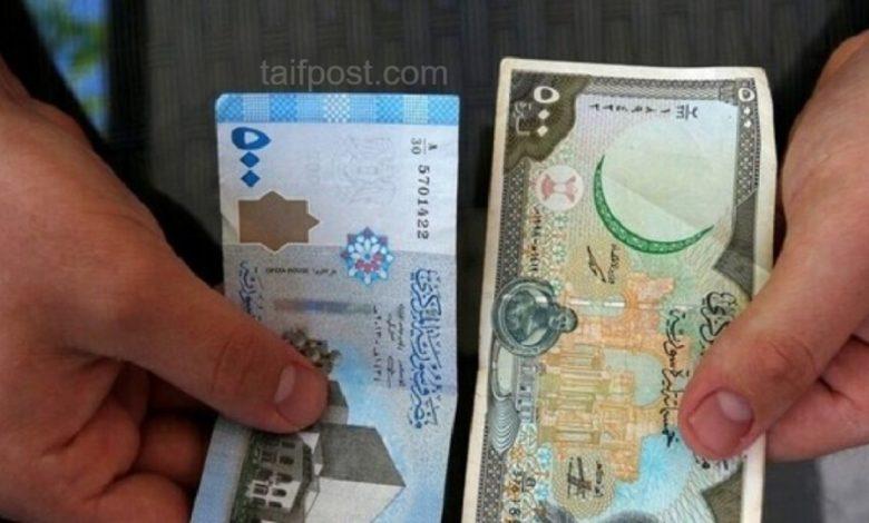 الليرة السورية اليوم أمام العملات
