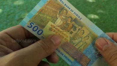 صورة الليرة السورية تواصل انخفاضها أمام العملات الأجنبية وارتفاع كبير بأسعار الذهب محلياً وعالمياً