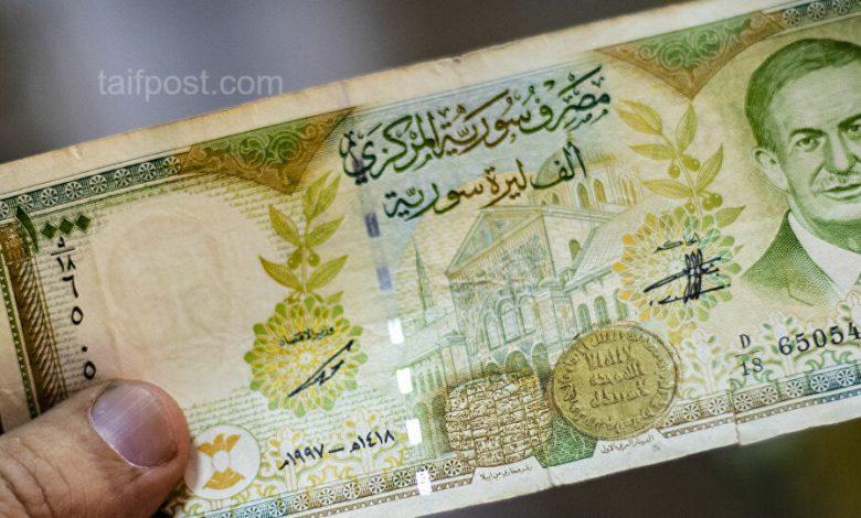 انخفاض جديد الليرة السورية