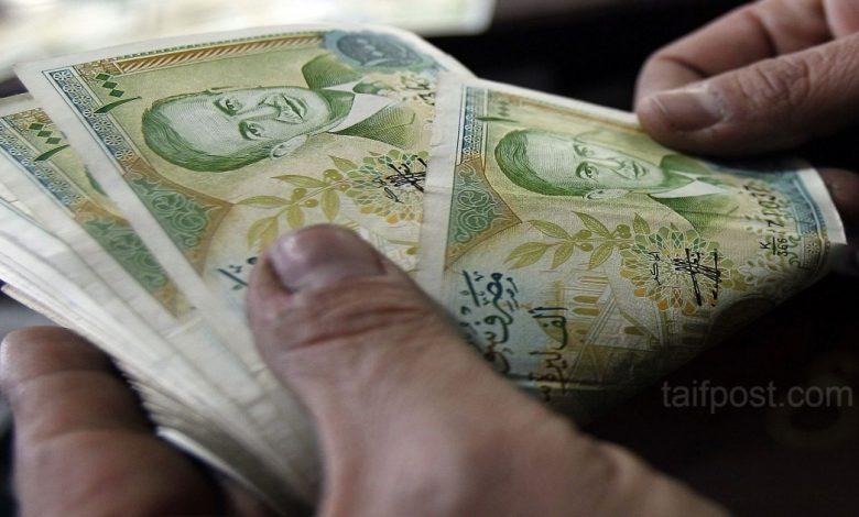 انخفاض سعر الليرة السورية