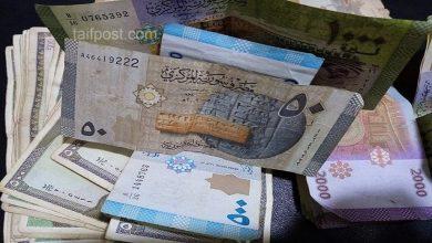 صورة تحسن ملحوظ تسجله الليرة السورية اليوم مقابل الدولار وانخفاض بأسعار الذهب محلياً وعالمياً