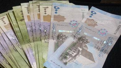 صورة تحسن تسجله الليرة السورية مقابل الدولار بعد انخفاض قياسي والذهب يسجل أعلى سعر له في تاريخ سوريا