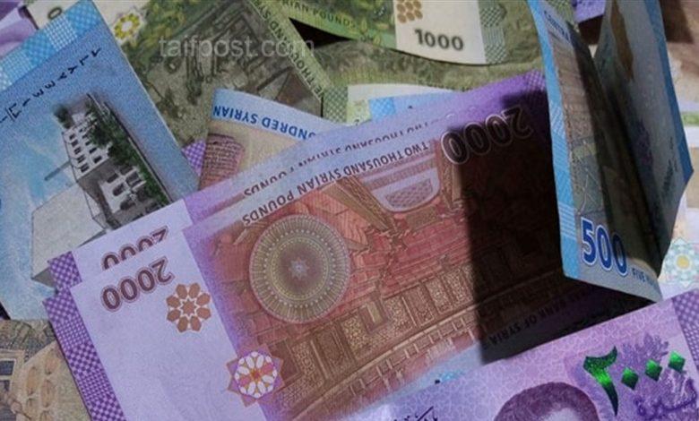 سعر الليرة السورية اليوم مقابل العملات