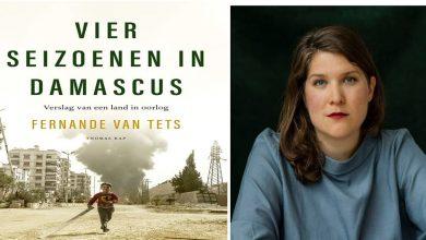 صورة صحفية هولندية تروي تفاصيل ما يجري في سوريا بعد إقامتها لمدة عام في دمشق!