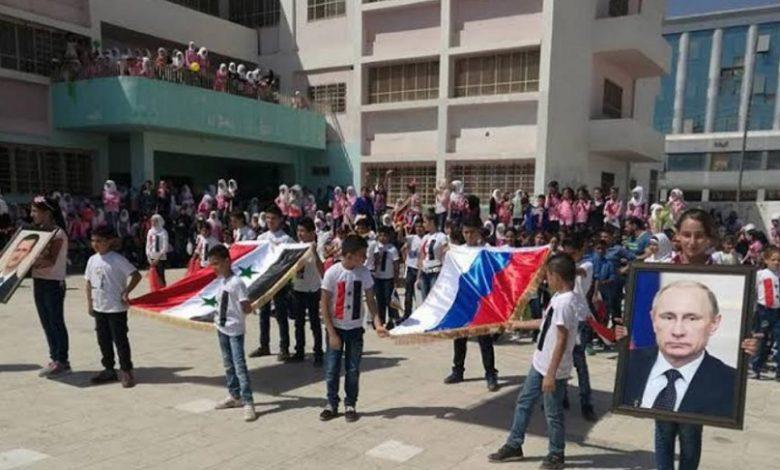 الثقافة الروسية بين أطفال سوريا