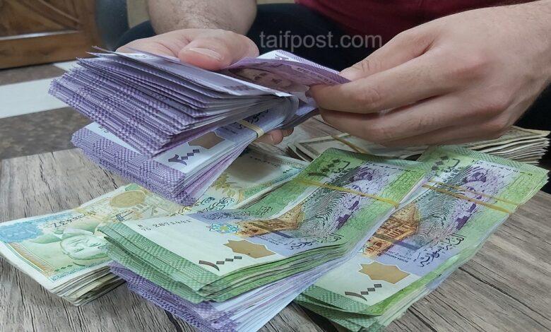 الليرة السورية أمام الدولار العملات