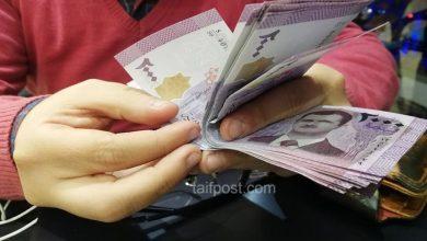 صورة الليرة السورية تفقد مزيداً من قيمتها مقابل العملات الأجنبية وارتفاع جديد بأسعار الذهب في سوريا