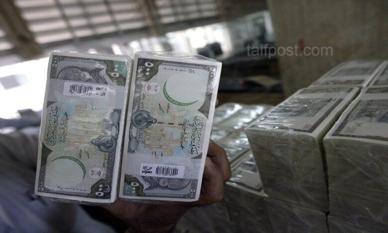 الليرة السورية انخفاض جديد