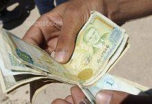 صورة الليرة السورية تعود للانخفاض مجدداً مقابل الدولار والعملات الأجنبية وارتفاع بأسعار الذهب في سوريا