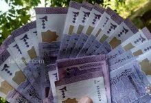 صورة الليرة السورية تنخفض مجدداً أمام العملات الأجنبية وهذه أسعار الذهب على الصعيد المحلي والعالمي