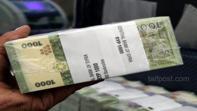 صورة انخفاض في قيمة الليرة السورية وأسعار الذهب في سوريا مع نهاية الأسبوع الثاني من العام الجديد