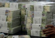 صورة انخفاض ملحوظ تسجله الليرة السورية اليوم مقابل الدولار وأسعار الذهب في سوريا تعاود الارتفاع!