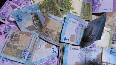 صورة انخفاض قيمة الليرة السورية مع بداية تداولات الأسبوع في سوريا وهبوط لافت بأسعار الذهب محلياً وعالمياً