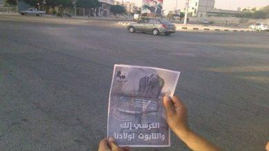 صورة بعضهم طالبوه بالتنحي.. بوادر تحرك علوي ضد بشار الأسد ونظامه في الساحل السوري!