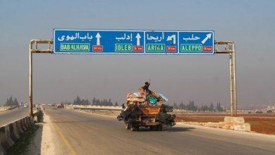 صورة ما إمكانية تخلي تركيا عن جبل الزاوية مقابل صفقة كبرى مع روسيا.. صحفي سوري يجيب!