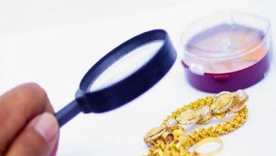 """صورة كيفية تمييز الذهب الأصلي من المغشوش """"الفالصو"""".. إليكم عشر طرق علمية مضمونة!"""