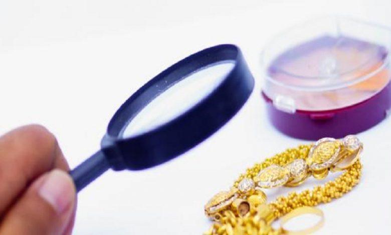 تمييز الذهب الأصلي من المغشوش